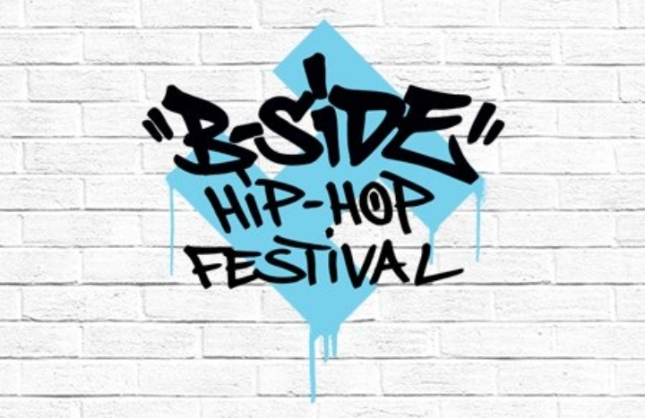 B-Side Festival Free Workshops