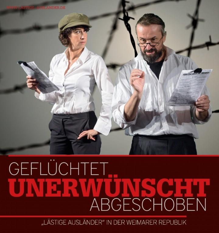 """Geflüchtet, unerwünscht, abgeschoben – """"Lästige Ausländer"""" in der Weimarer Republik - Szenische Lesung"""