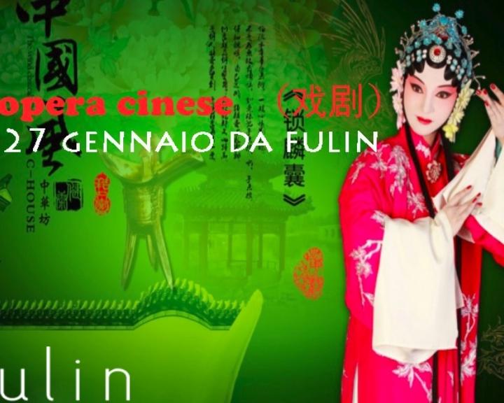 Capodanno cinese cibo e arte