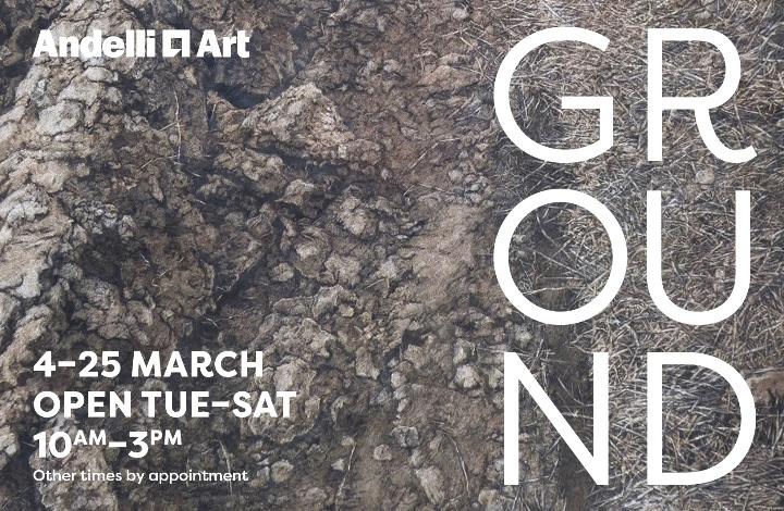 Ground exhibition