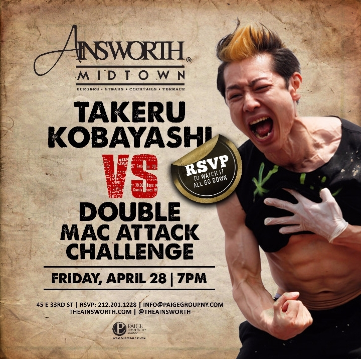 Kobayashi Dares to Double The Ainsworth's 5Lb Burger Challenge 4/28