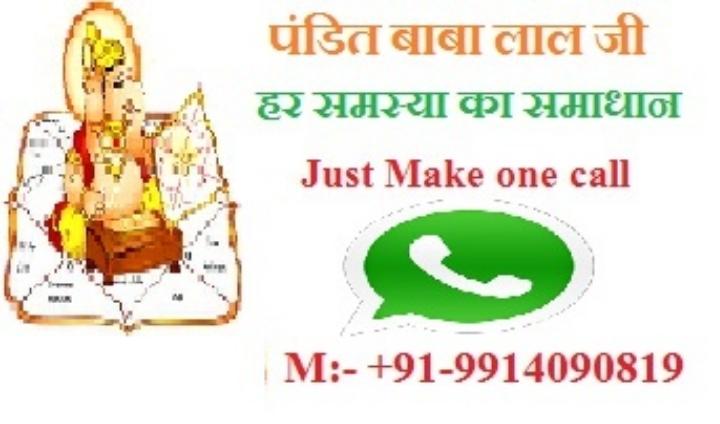 +91-9914090819 ,Love Vashikaran Specialist Ba