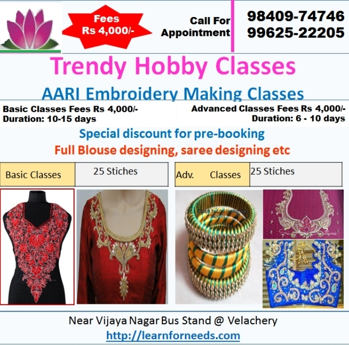 AARI Embroidery Classes in Velachery Chennai