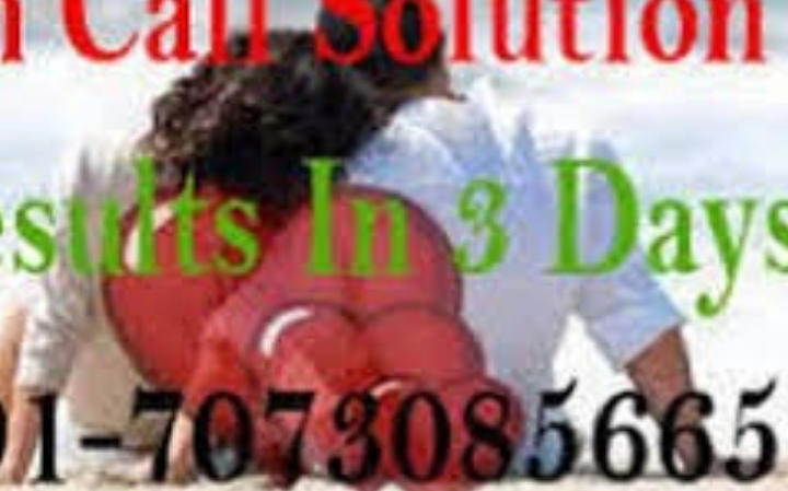 O-7₀7₃0₈5₆6₅ Love back problem solution molvi