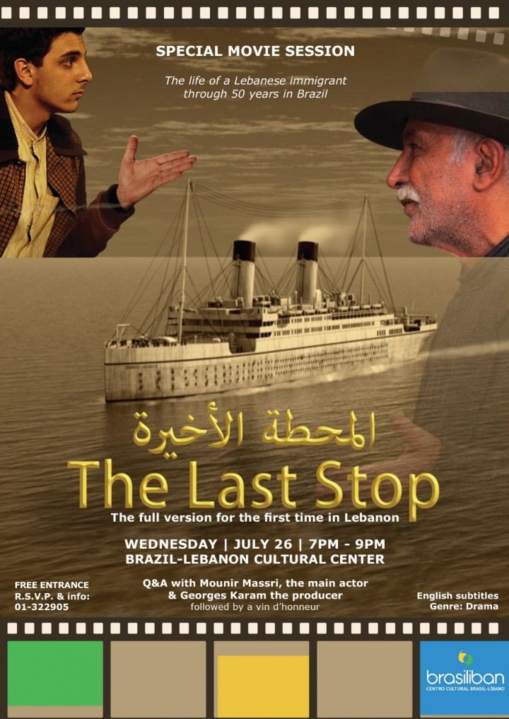 The Last Stop | Special movie projection