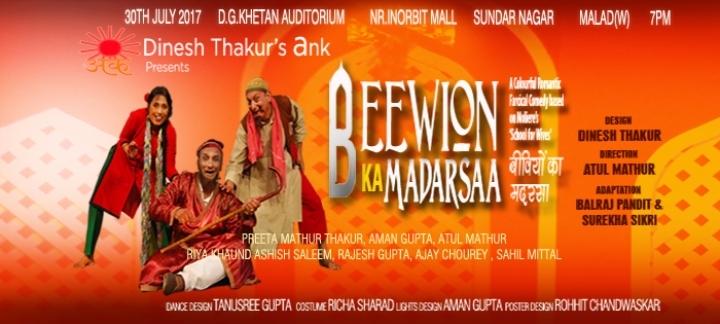 Dinesh Thakur's ANK Presents Beewion Ka Madar
