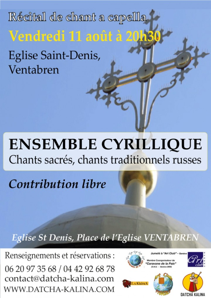 Récital de chant a capella - Ensemble Cyrilli