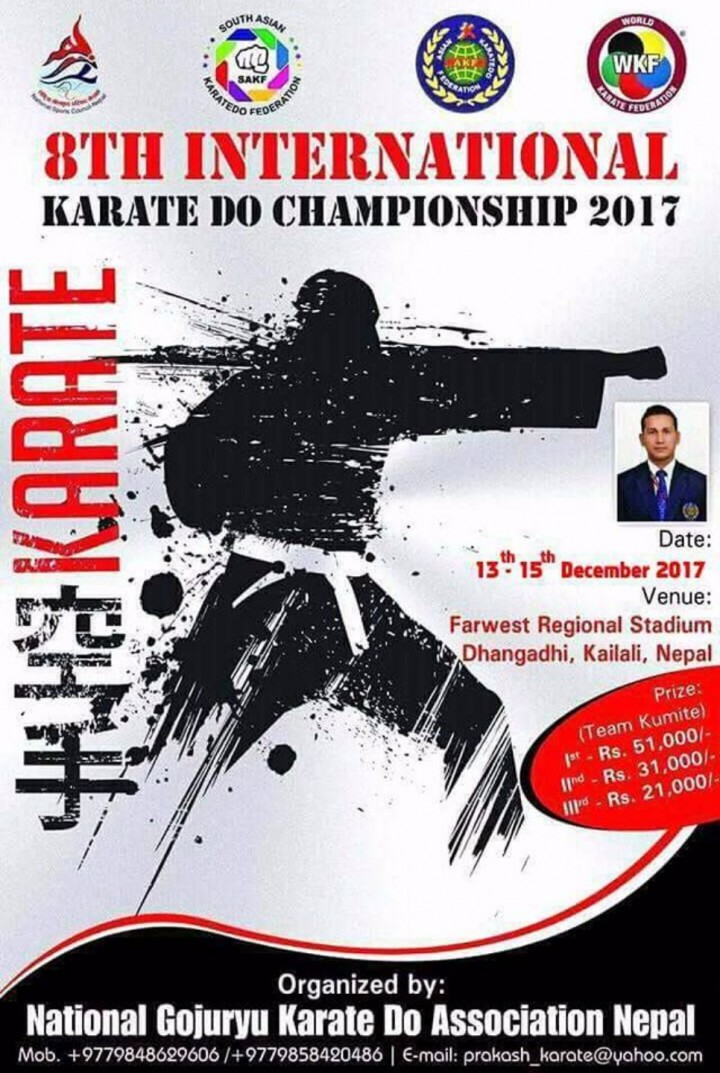 8TH I INTERNATIONAL KARATE DO CHAMPIONSHIP 20