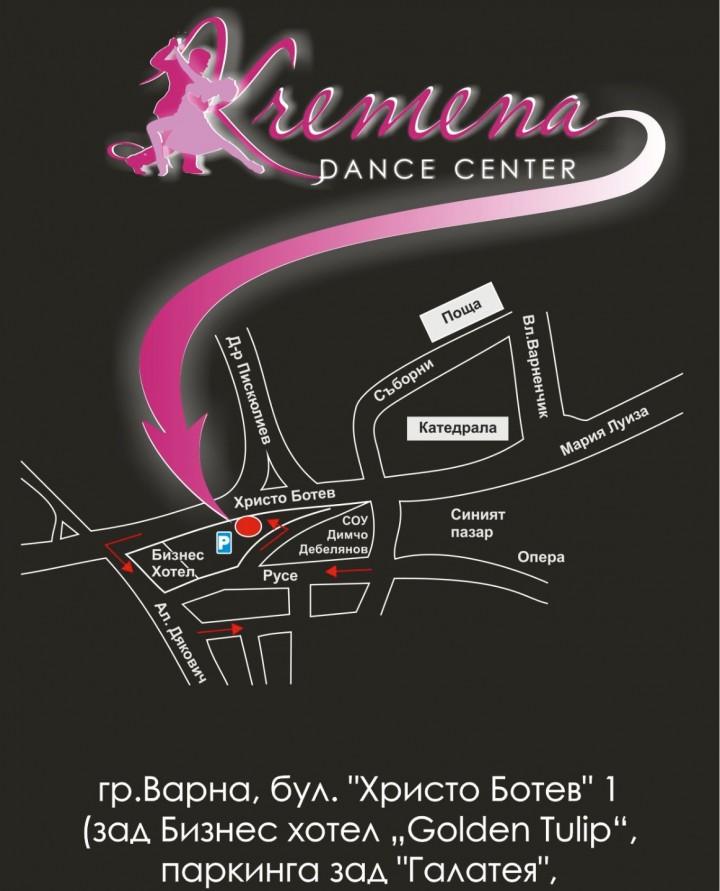 Народни танци: НОВА ГРУПА начинаещи в Kremena Dance Center