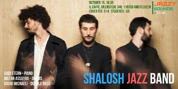 Shalosh Jazz Band