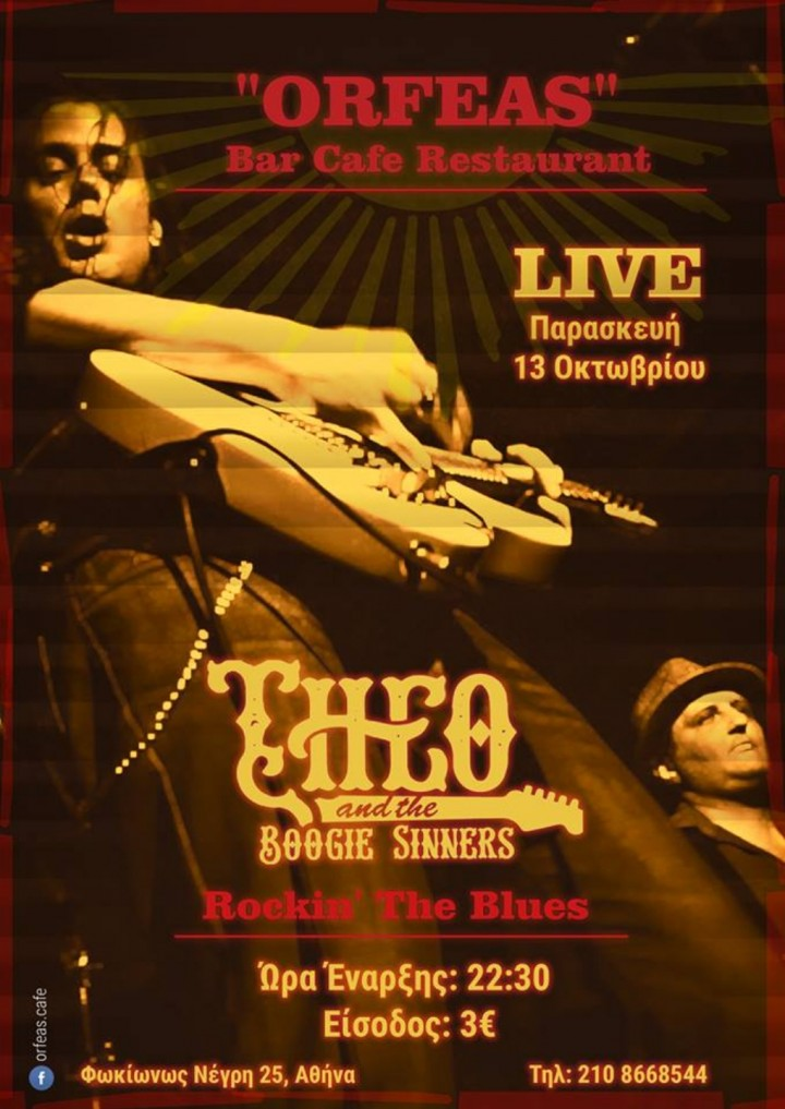 Theo & the Boogie Sinners live @ Orfeas bar cafe restaurant