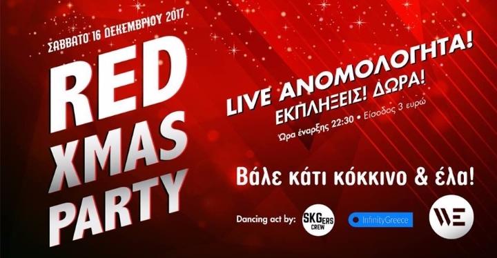 RED Xmas Party II Βάλε κάτι κόκκινο και έλα!