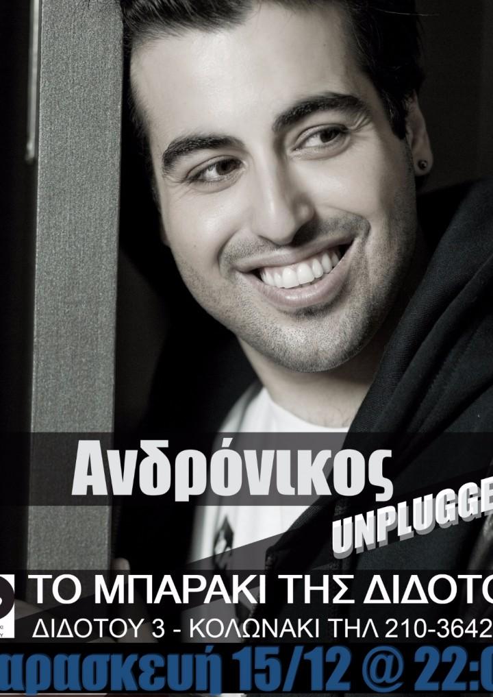 ΑΝΔΡΟΝΙΚΟΣ live