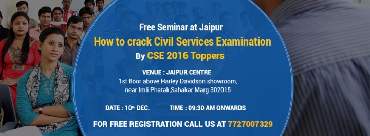 Free Seminar for UPSC Hindi Medium Aspirants in Jaipur