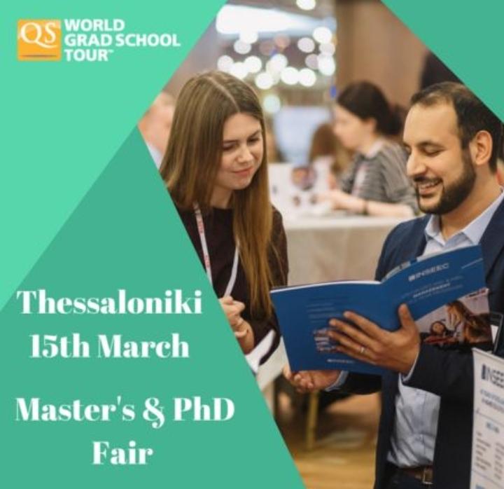 Διεθνής έκθεση πανεπιστημίων για μεταπτυχιακά προγράμματα - Θεσσαλονίκη