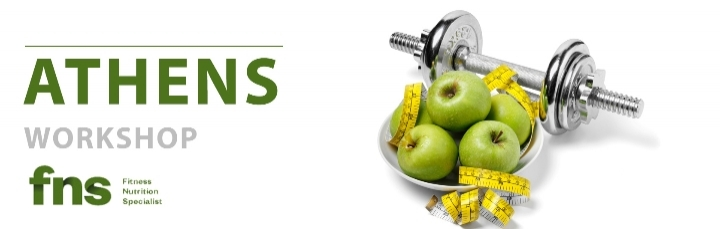 Fitness Nutrition Specialist by NASM - Athens Worshop
