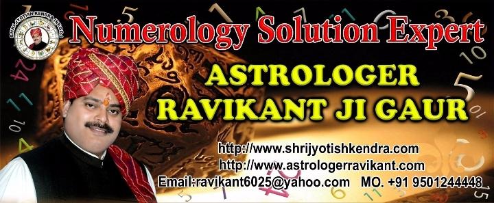 famous in best & great online astrologer one