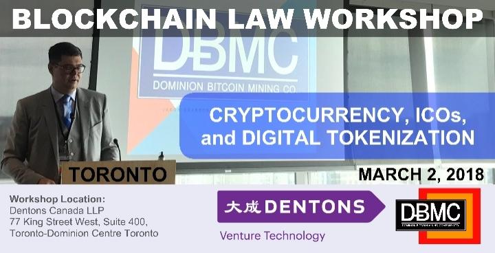 Blockchain Law Workshop (Paid Event) $125