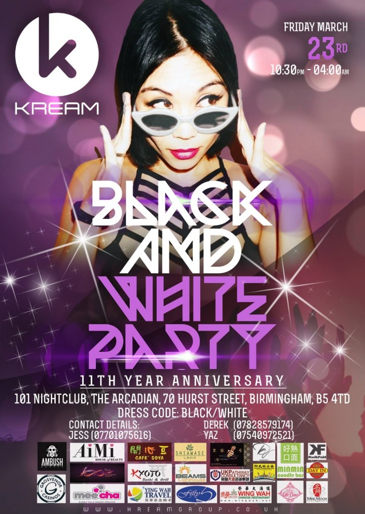 KREAM's 11th Year Anniversary Black & White P
