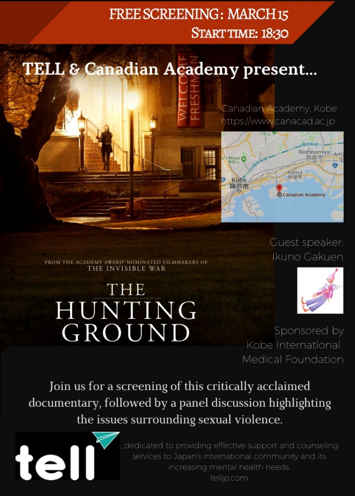Free Screening: The Hunting Ground