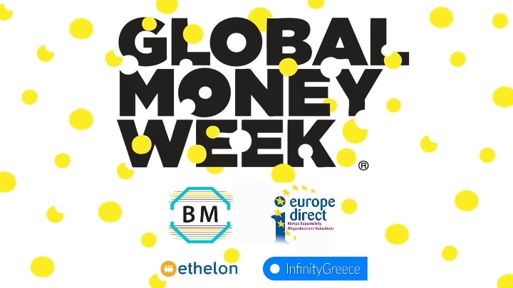 No budget Stories | Global Money Week