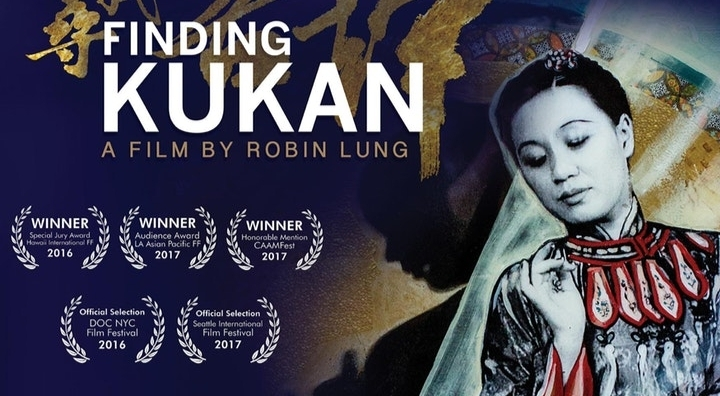 Finding Kukan - A Film by Robin Lung