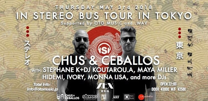 IN STEREO BUS TOUR IN TOKYO SUPPORTED BY OTO MUSIC and .WAV @XEX 日本橋