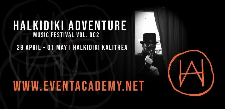 HALKIDIKI ADVENTURE FESTIVAL 002