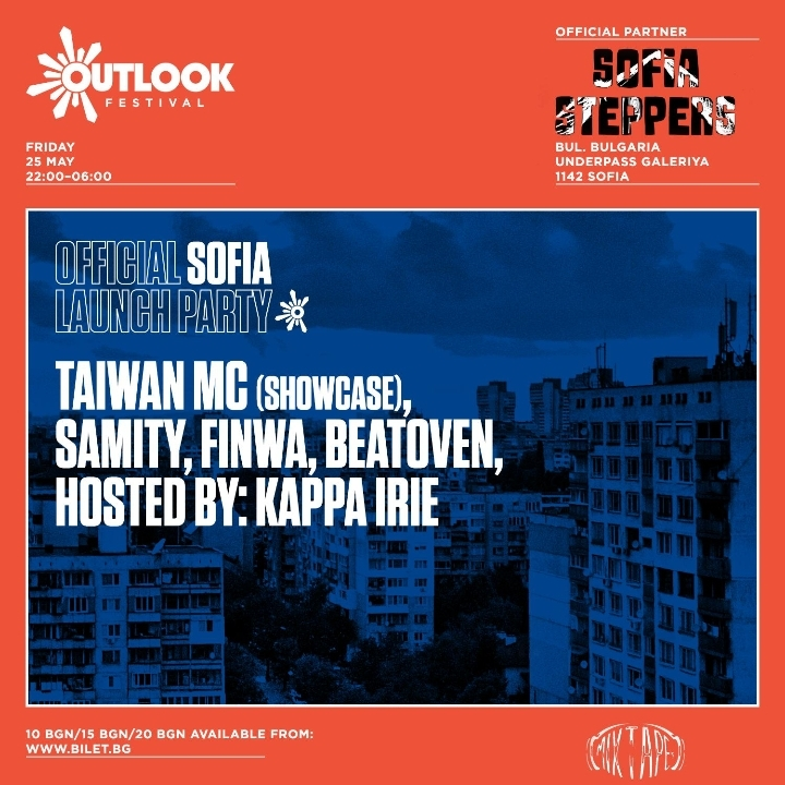 Sofia Steppers #10 Official Outlook Sofia Launch Party Mixtape 5 b-side