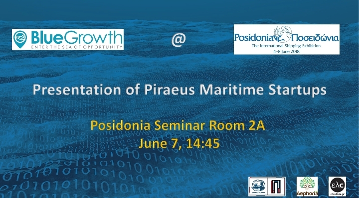 Presentation of Emerging Piraeus Maritime Sta