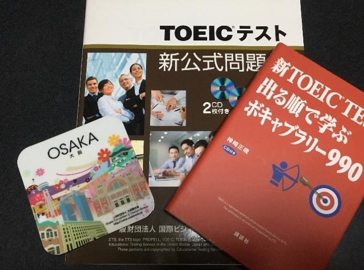 TOEIC Listening & Reading Test 新形式模擬試験及び解説-1日集中コース(6/16)