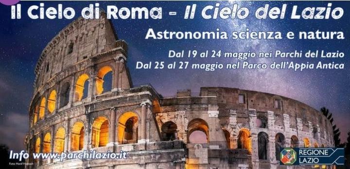IL CIELO DI ROMA 2018 - III Edizione