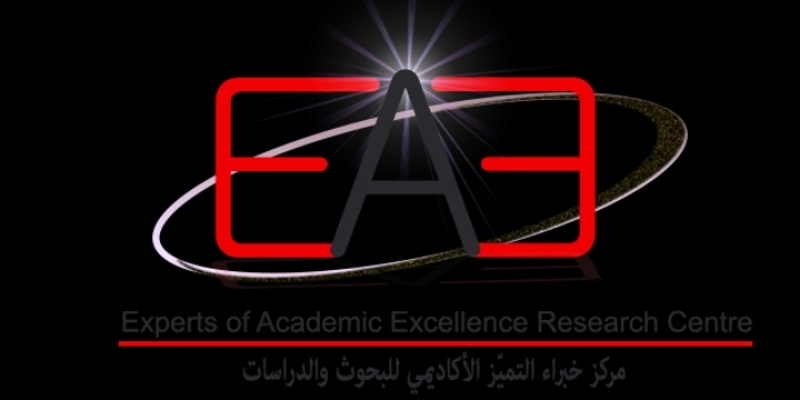 International Conference on Theory and Practice of Multidisciplinary Academic Research