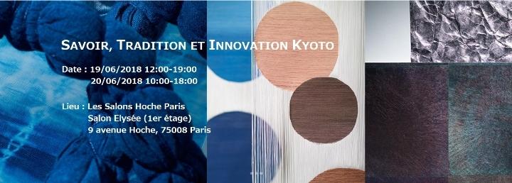 Savoir, Tradition et Innovation Kyoto