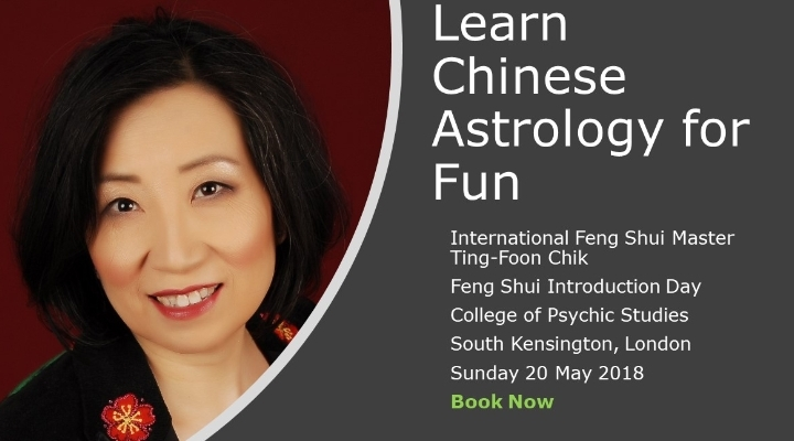 Chinese Astrologly - An Introduction