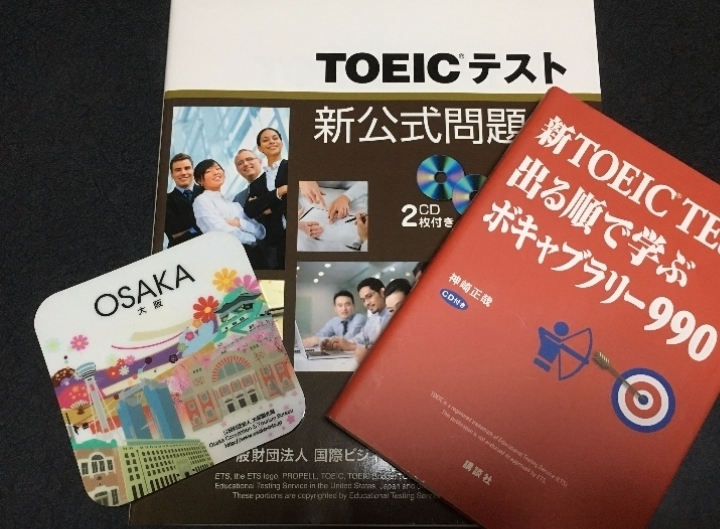 TOEIC Listening & Reading Test 新形式模擬試験及び解説 -1