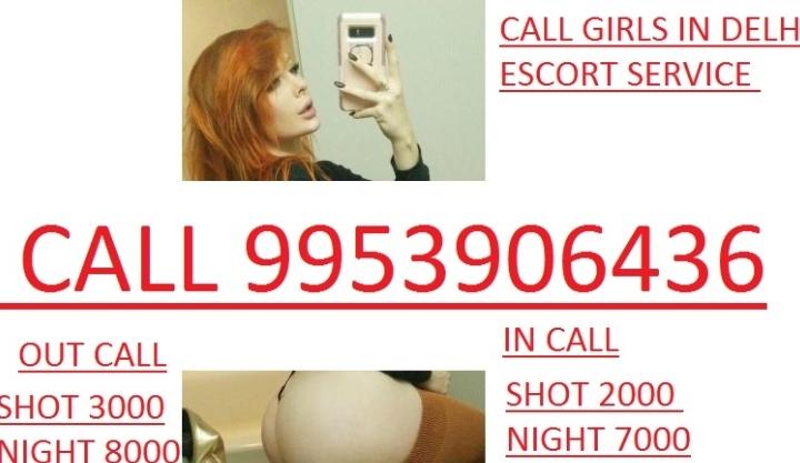 delhi call girls 9953906436 female escort ser