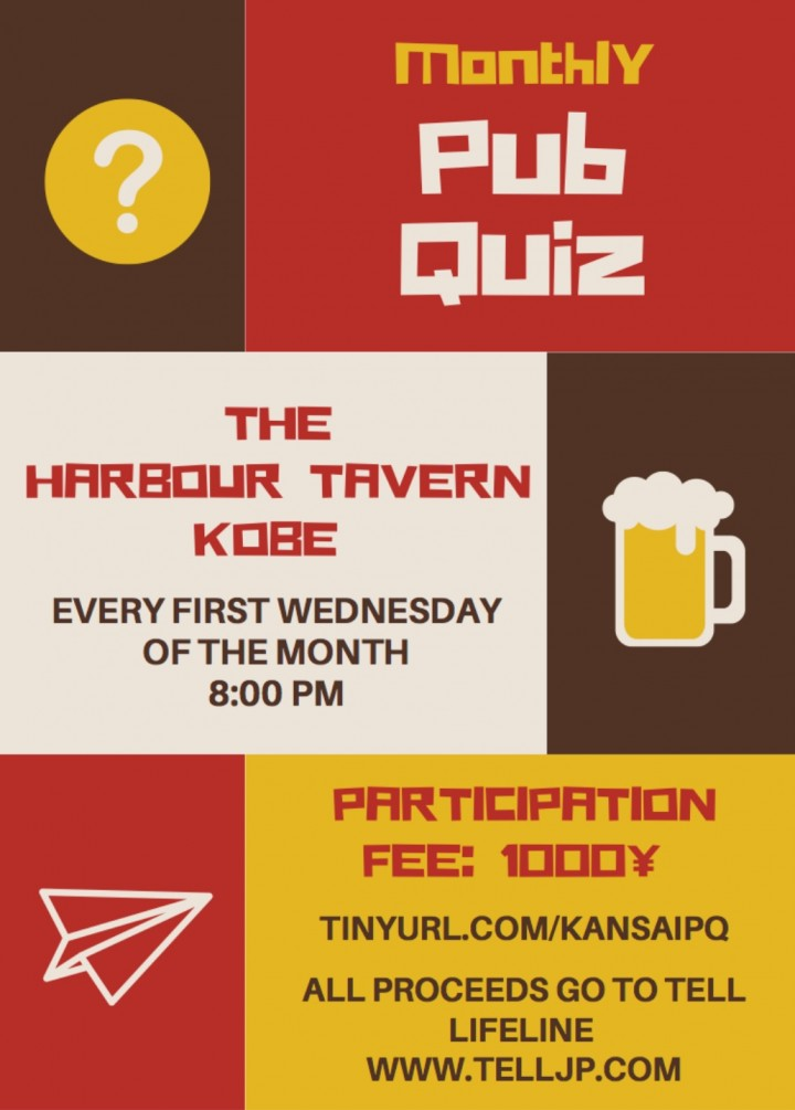 Monthly TELL Pub Quiz (Kobe)