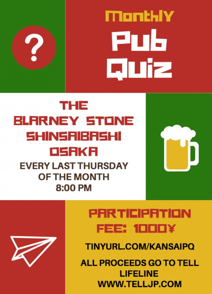 Monthly TELL Pub Quiz (Osaka)