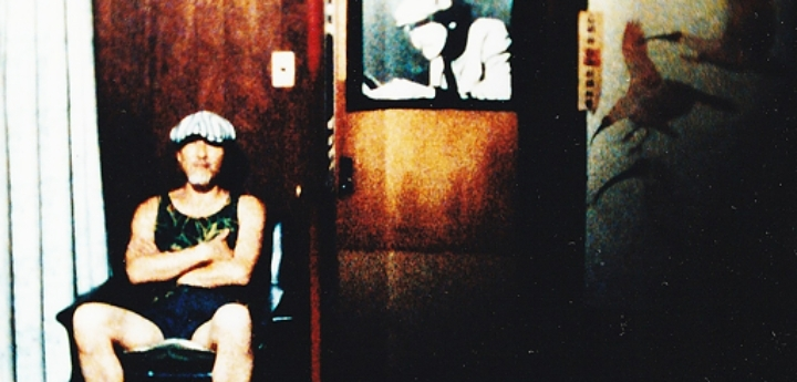 Filmperformance with Katsu Kanai