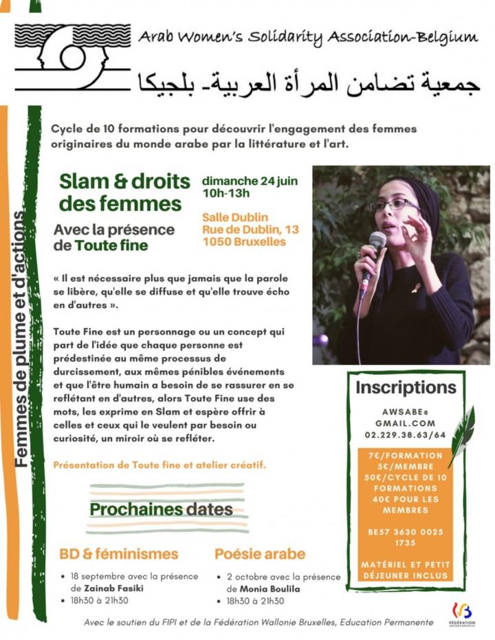 Formation « Slam & droits des femmes » avec Toute Fine (Formation 3/10 du cycle « Femmes de plume et d'actions »)