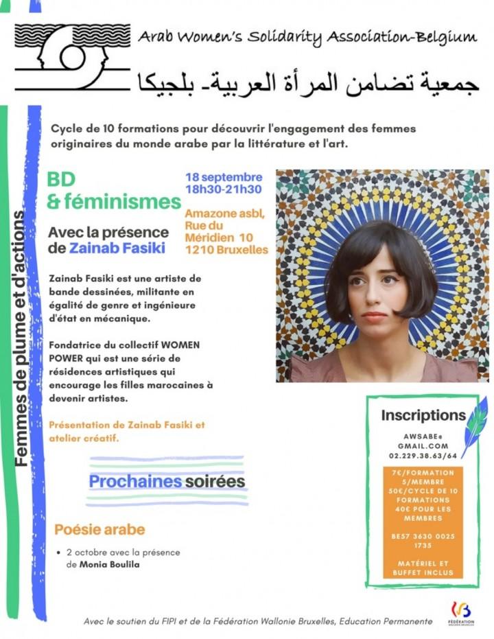 Formation « BD & féminismes » avec Zainab Fasiki (Formation 4/10 du cycle « Femmes de plume et d'actions »)