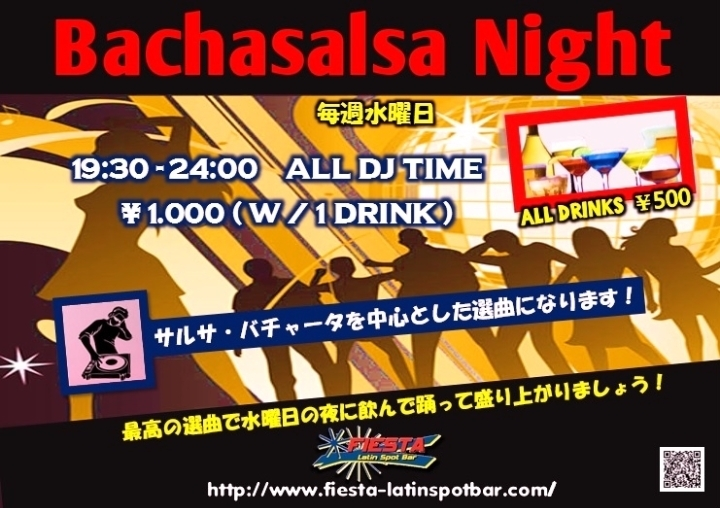 6/20 (Wed) Bachasalsa Night