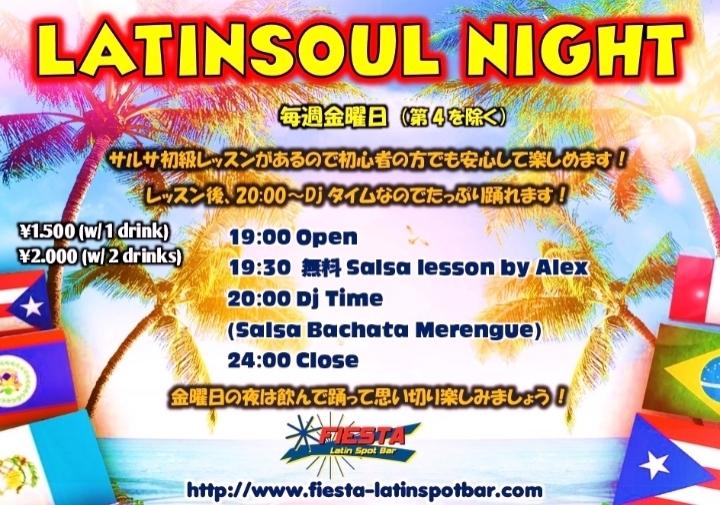 7/20 (Fri)Tokyo Salsa Latinsoul Night