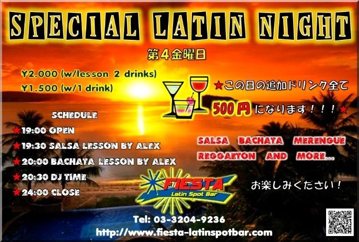 8/24 (金) Tokyo Special Latin Night