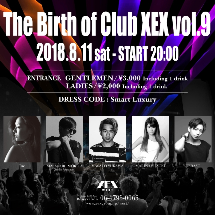 The Birth of Club XEX Vol.9