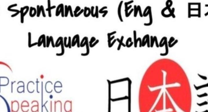 Fun & friendly Language Exchange / 楽しく気軽にランゲー
