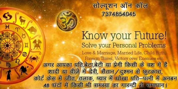 Coimbatore+91-7374854045 Online Love Vashikar