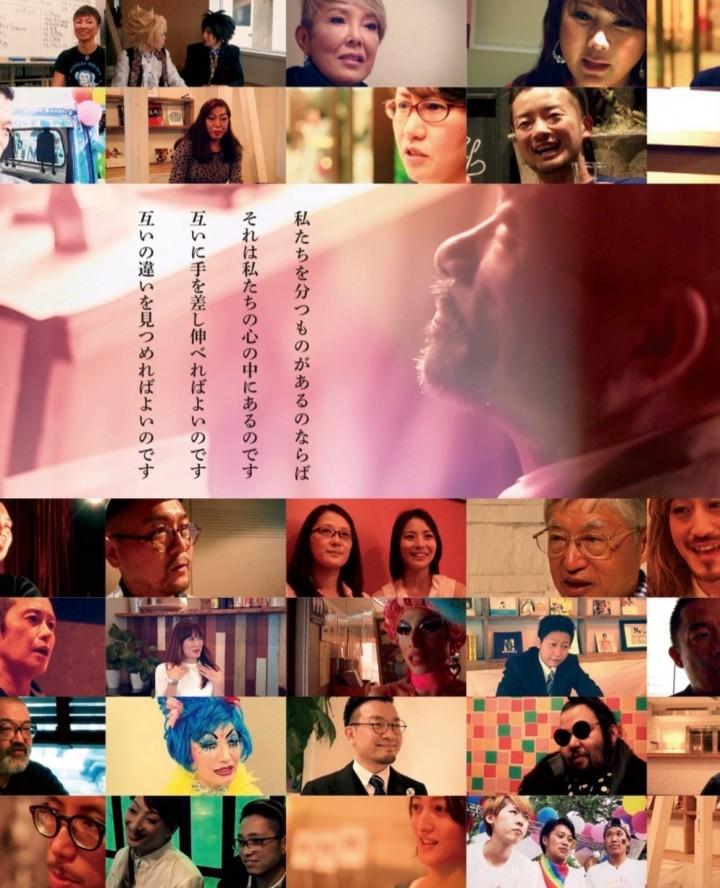 9/15(土)映画「私はワタシ 〜over the rainbow〜」上映会&トークショー(新大阪)