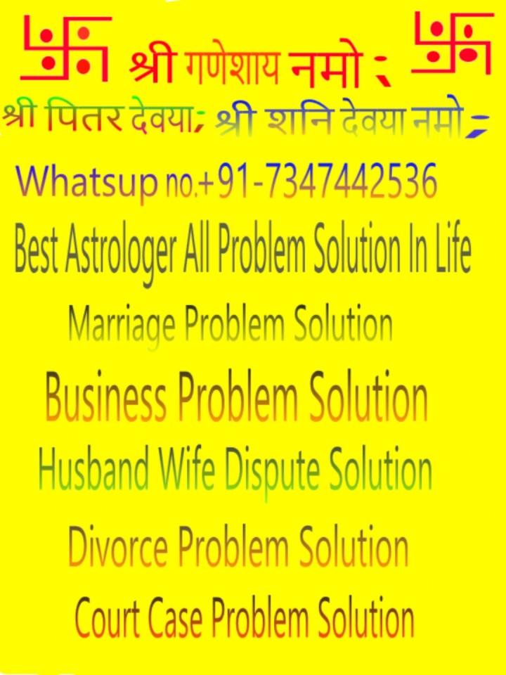 toP~25=91-7347442536  Husband Wife Dispute Pr